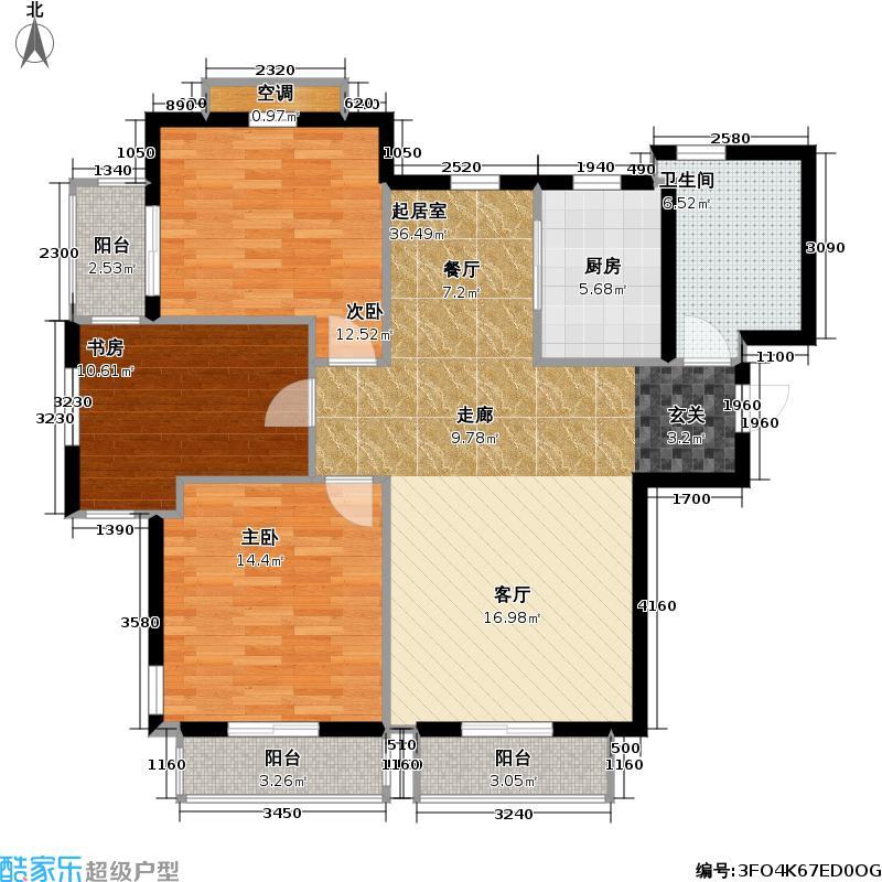 第五郡111.80㎡第五郡户型图三房二厅一卫111.8―113.84平米(5/15张)户型3室2厅1卫