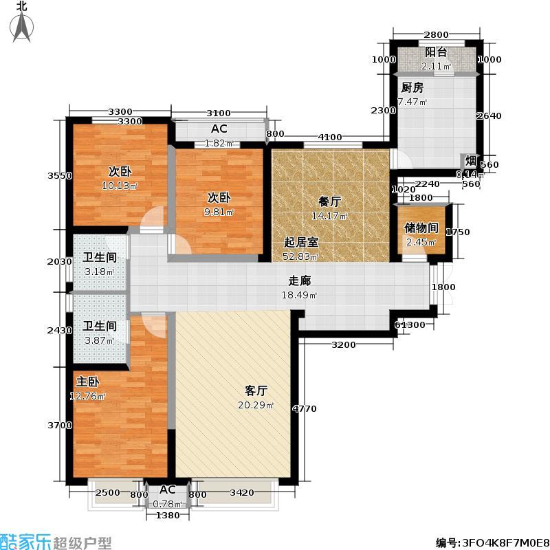 新世界君颐华庭三室二厅二卫 约152㎡户型