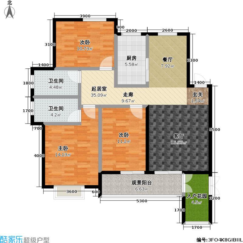 金鼎园三室两厅两卫134.56㎡户型3室2厅2卫
