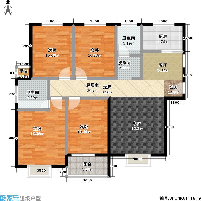 金鼎园四室两厅两卫134.99㎡户型4室2厅2卫