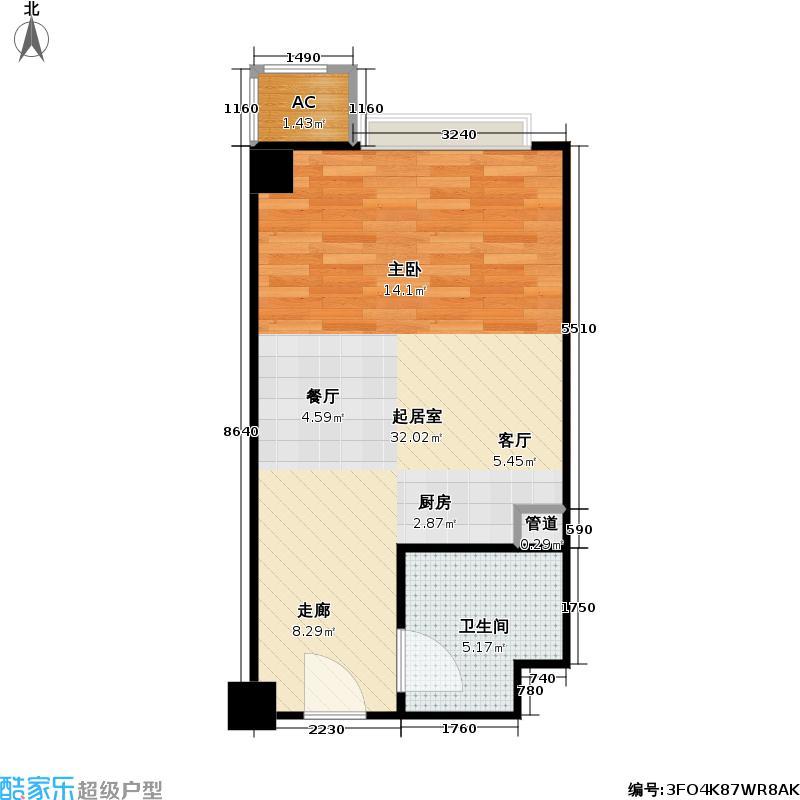 东方郁金香42.00㎡C-01户型零居户型
