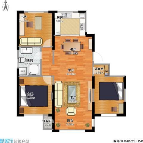 中海御湖熙谷3室1厅1卫1厨112.00㎡户型图