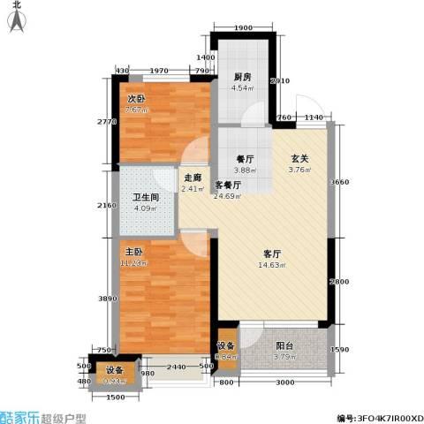 美的城2室1厅1卫1厨81.00㎡户型图