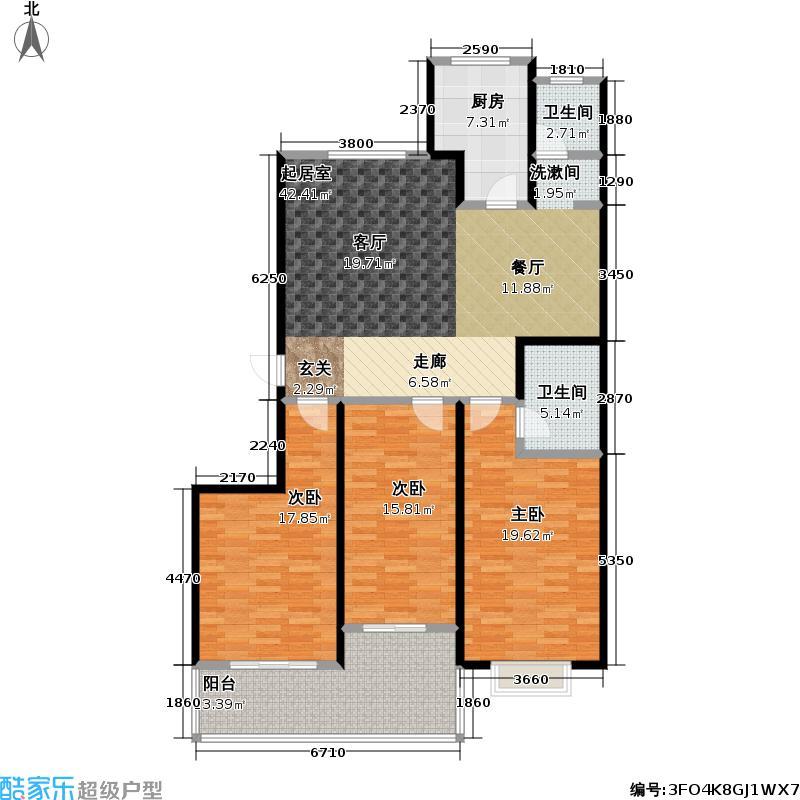华城国际花园156.00㎡三室两厅一厨两卫一阳台户型3室2厅2卫