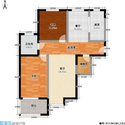 万科金色城品2室1厅1卫1厨125.00㎡户型图