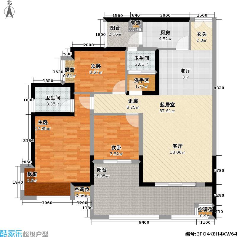 好望谷云邸8L-A2户型3室2卫1厨