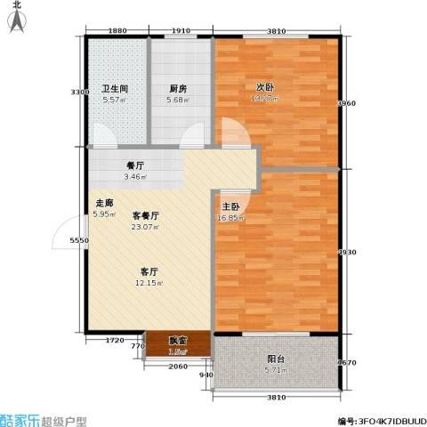 东兴国际公寓2室1厅1卫1厨94.00㎡户型图