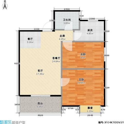 东兴国际公寓2室1厅1卫1厨86.00㎡户型图