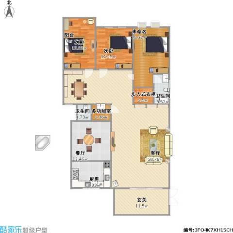 盛辉君裕东湖2室2厅2卫1厨189.00㎡户型图