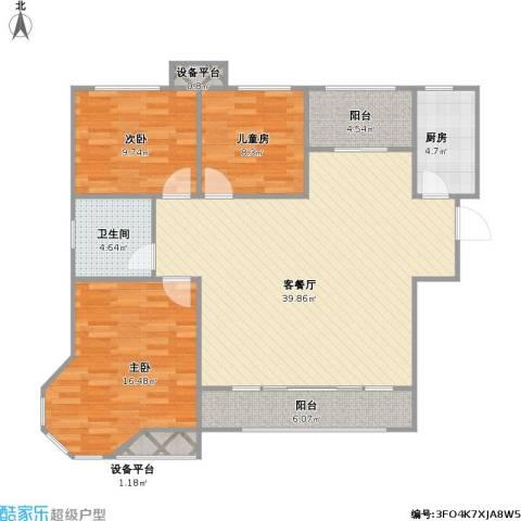 国信御湖公馆3室1厅1卫1厨130.00㎡户型图