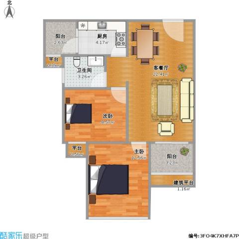 观澜福安雅园2室1厅1卫1厨79.00㎡户型图