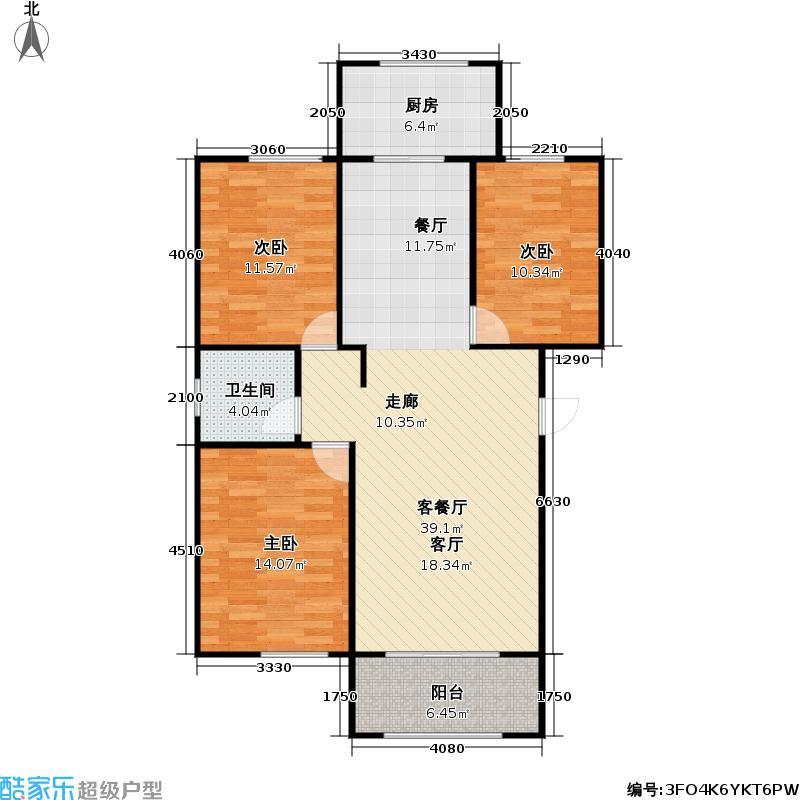 同城国际110.00㎡D户型3室2厅1卫