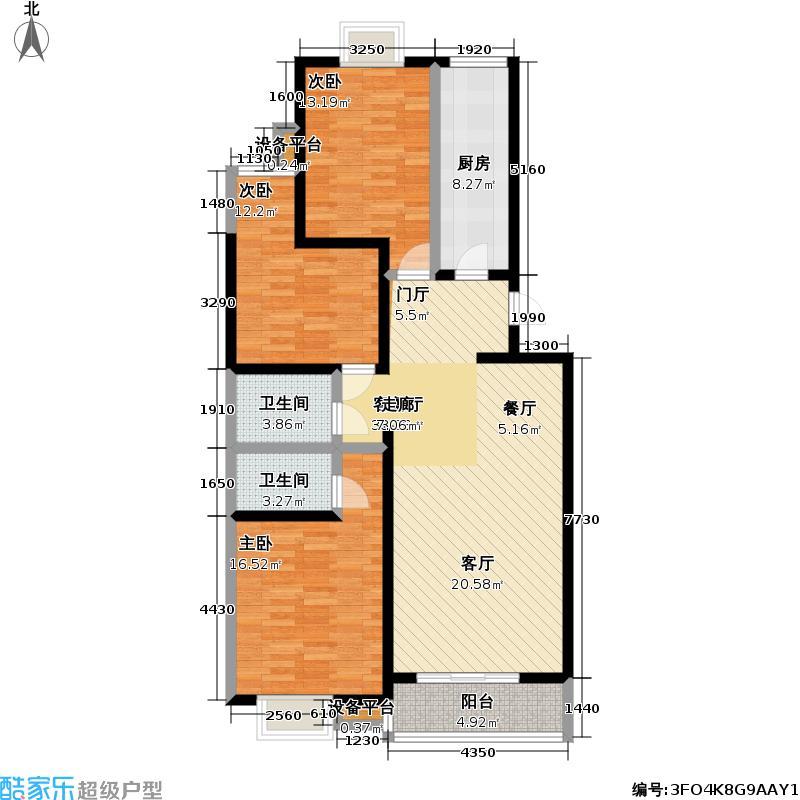 百花家园117.95㎡三室二厅二卫户型