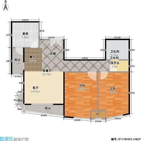 瑞都公园世家2室1厅1卫1厨107.00㎡户型图