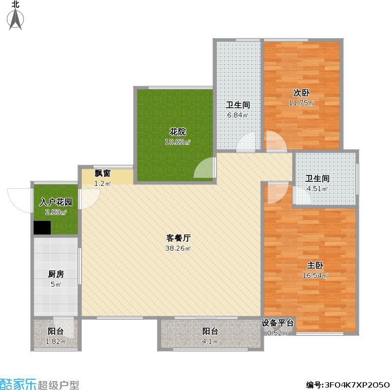长沙华润凤凰城1栋116平+改后户型