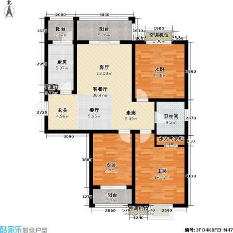 怡祥苑3室1厅1卫1厨132.00㎡户型图