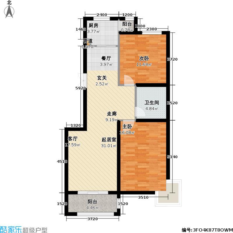 中鼎凤凰城94.92㎡32G-2户型两室两厅一卫户型2室2厅1卫