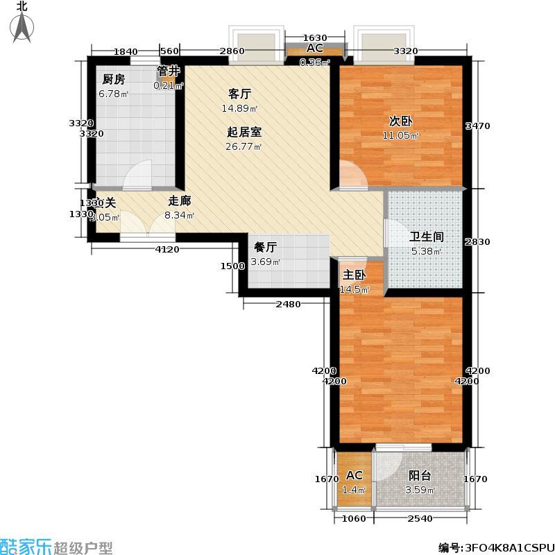 当代城市家园98.00㎡两室两厅一卫户型