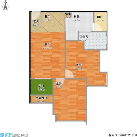 福安雅园2室1厅1卫1厨79.00㎡户型图
