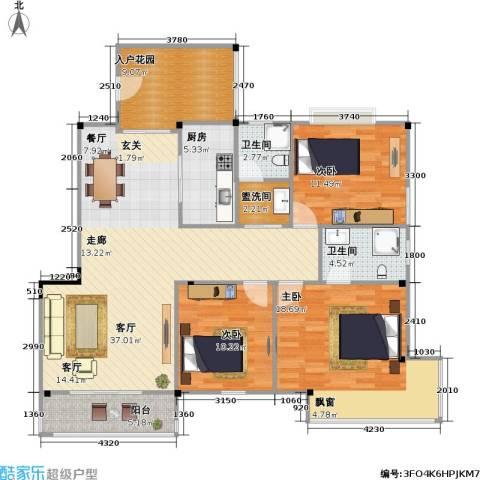 帝苑锦城二期3室1厅2卫1厨144.00㎡户型图