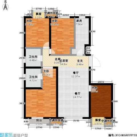 首地・浣溪谷4室0厅2卫1厨128.00㎡户型图