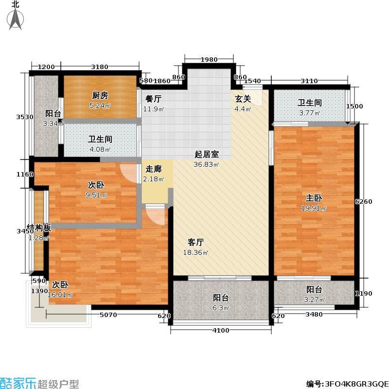 金领阳光144.51㎡1栋1单元A1户型3房2厅:144.51-144.98平方米户型3室2厅2卫