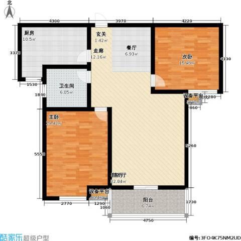 高新名门2室1厅1卫1厨114.00㎡户型图