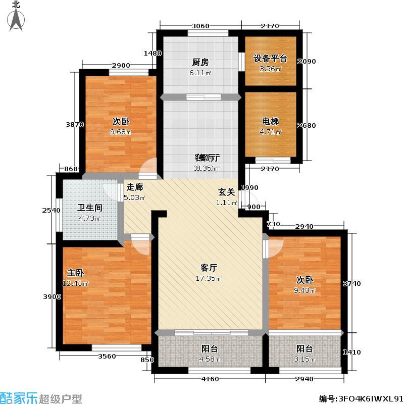绿城御园125.00㎡高层C-1户型3室2厅1卫