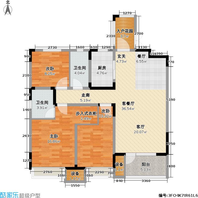 美的城123.00㎡C1户型 三室两厅两卫户型3室2厅2卫