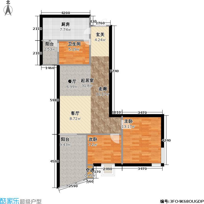 紫金庄园平层4-1户型