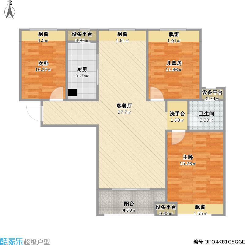 广电兰亭荣荟B3户型+改后户型图.jpg