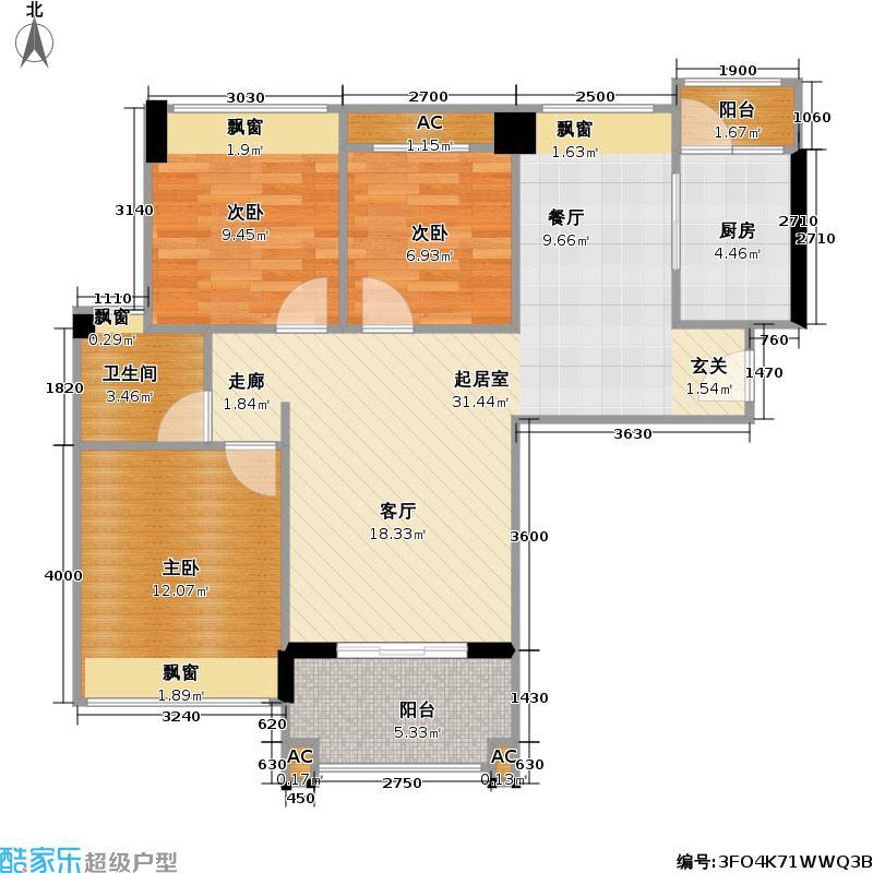 新都广场户型3室1卫1厨