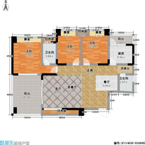 蓝色海岸国际家园3室1厅2卫1厨144.00㎡户型图
