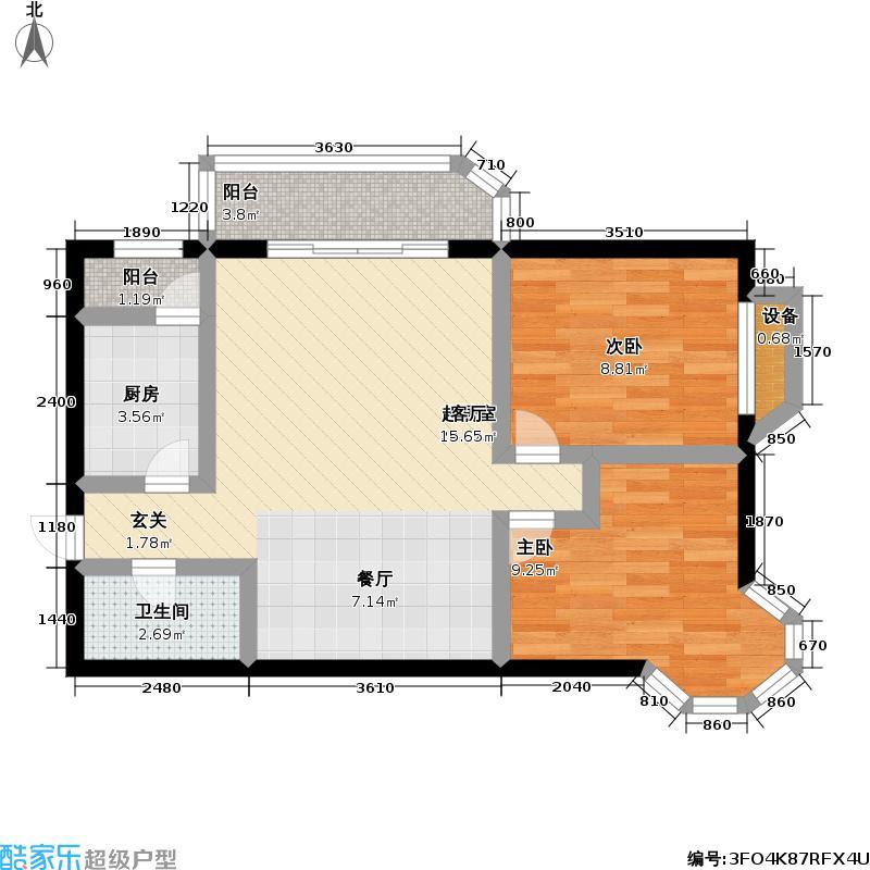 时尚街区A1北东户型二室二厅户型