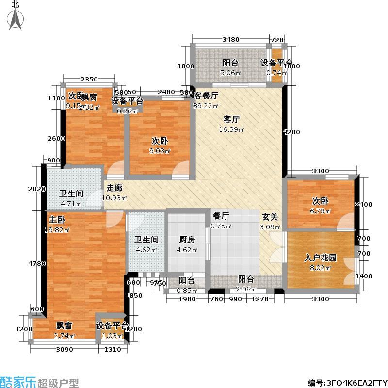 龙光水悦龙湾2号楼116.2平方米户型4室2厅2卫