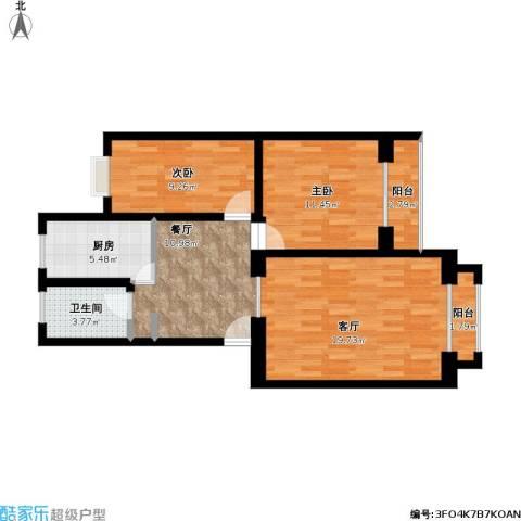 希望家园2室2厅1卫1厨96.00㎡户型图