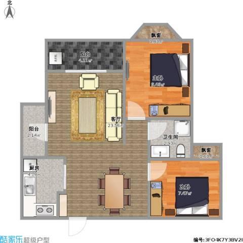 塞纳河畔2室1厅1卫1厨76.00㎡户型图