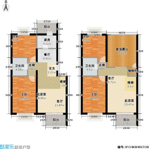 书海文园(骏城二期)4室0厅2卫1厨156.00㎡户型图