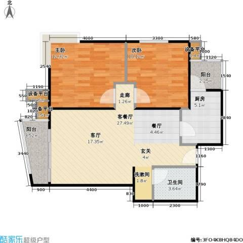 大城小镇2室1厅1卫1厨90.00㎡户型图