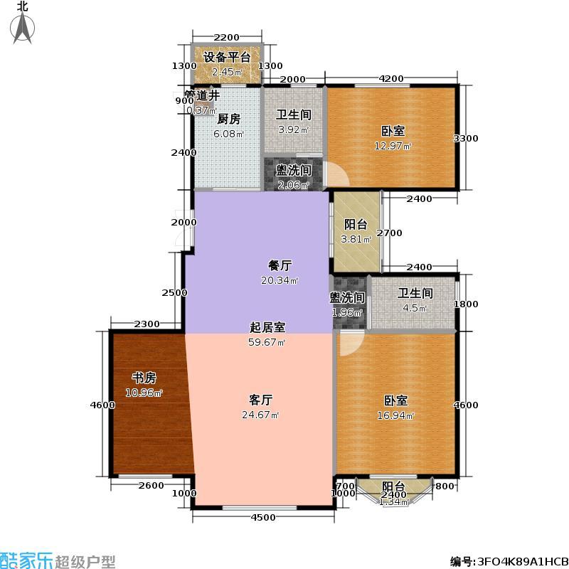润德北京公园128.70㎡3室2厅2卫户型3室2厅2卫