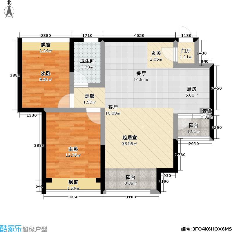 华晨国际户型2室1卫