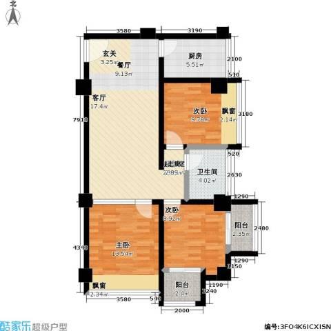 中茂橄榄城3室0厅1卫1厨88.00㎡户型图