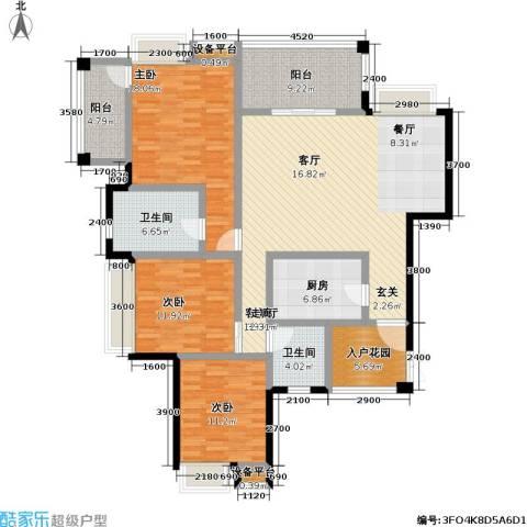 倍特领尚3室1厅2卫1厨173.00㎡户型图