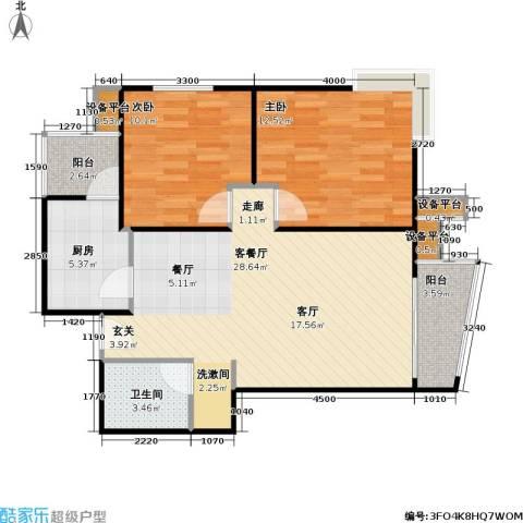 大城小镇2室1厅1卫1厨92.00㎡户型图