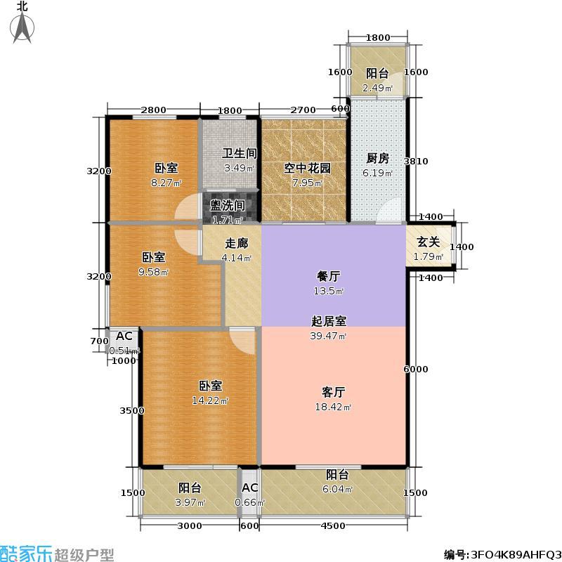 润德北京公园119.55㎡3室2厅1卫1厨119.55㎡户型