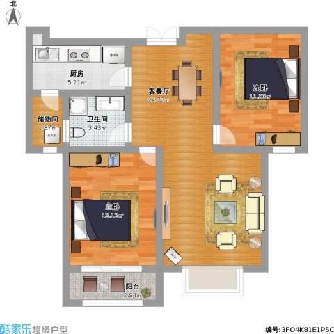 澄波湖壹号2室1厅1卫1厨90.00㎡户型图