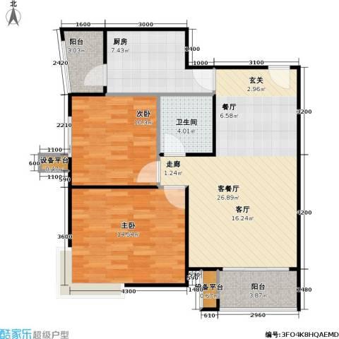 大城小镇2室1厅1卫1厨96.00㎡户型图