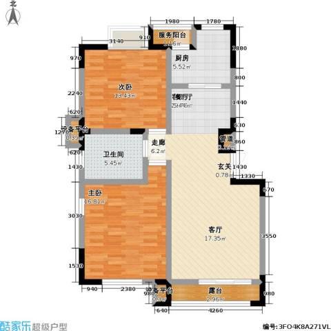 大雄・郁金香舍2室1厅1卫1厨111.00㎡户型图