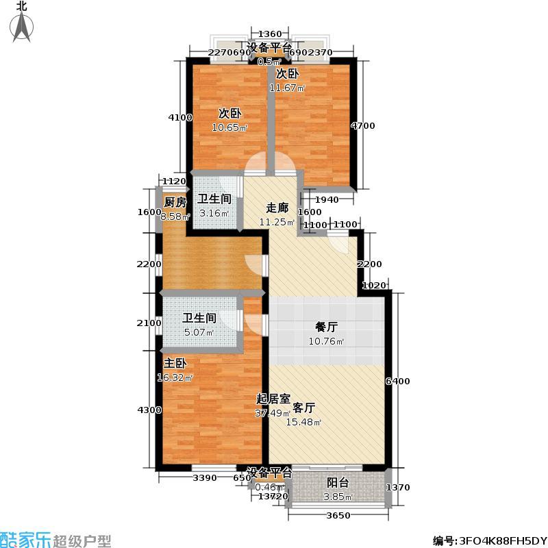 万年花城・濠景四期9号楼K户型三室二厅二卫户型