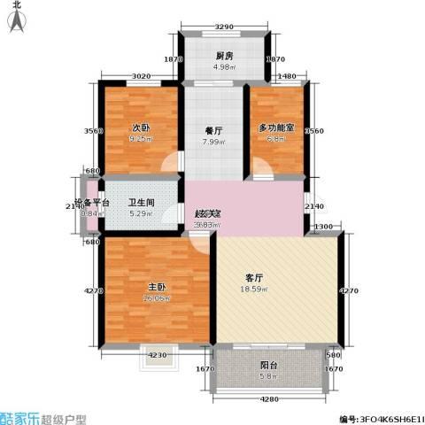 凯迪名苑二期2室0厅1卫1厨99.00㎡户型图